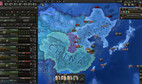 Hearts of Iron IV: Cadet Edition 3