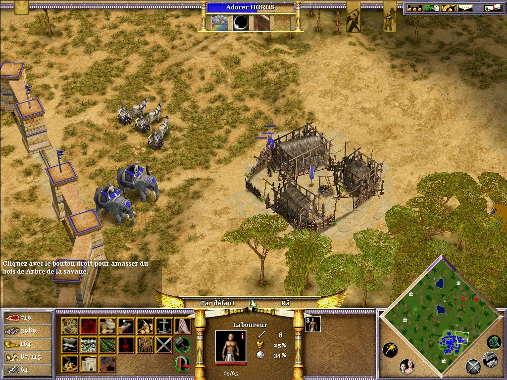 age of mythology how to download